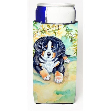 Bernese Mountain Dog Puppy Michelob Ultra s For Slim Cans - 12 oz.