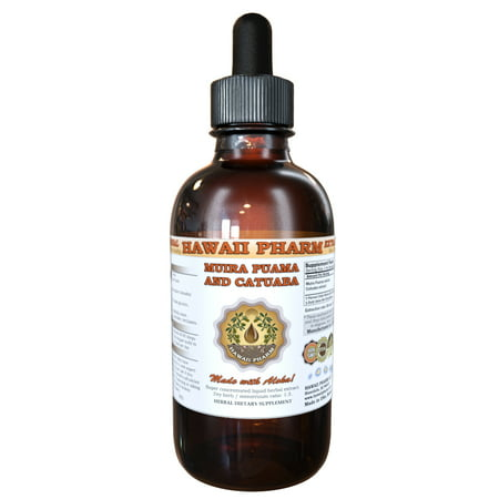 Muira Puama and Catuaba Tincture, Wild Harvested Muira Puama and Catuaba Dried Bark Liquid Extract, Herbal Supplement 2 oz