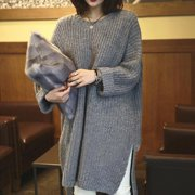 Womens Long Side Slit Knit Sweater