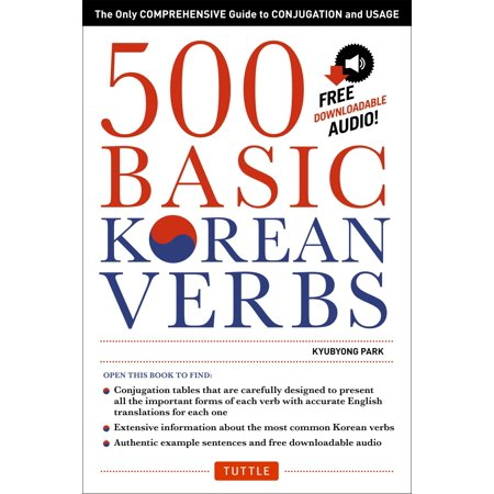 500 Basic Korean Verbs : The Only Comprehensive Guide to Conjugation and Usage (Downloadable Audio Files Included) - Halloween Audio Files
