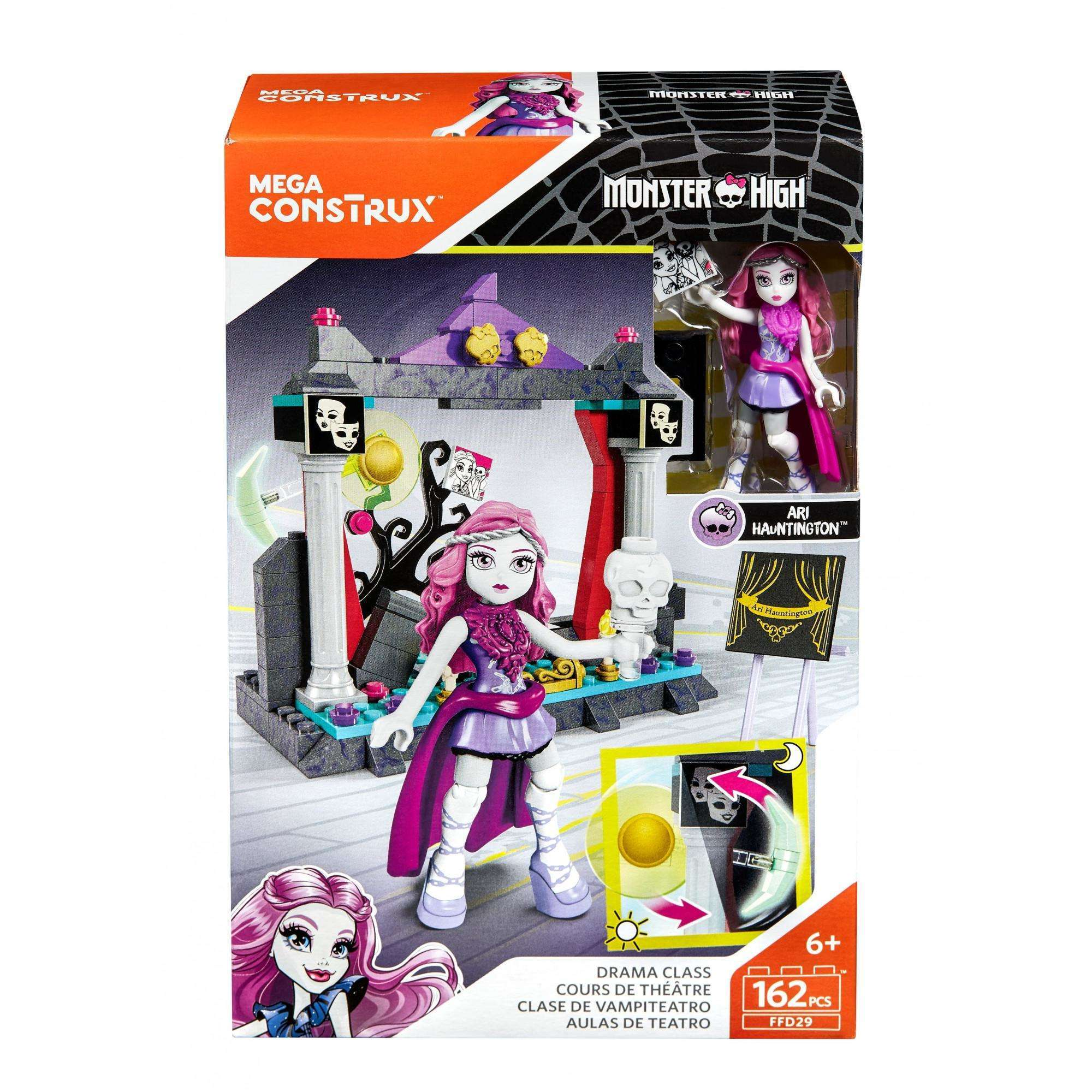 Mega Construx Monster High Drama Class Ari Building Set by Mega Brands, Inc.