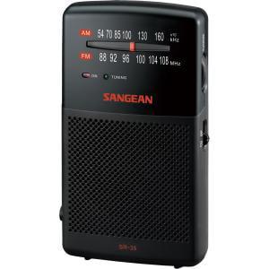 am fm pocket radio analog tuning pocket radio walmart com