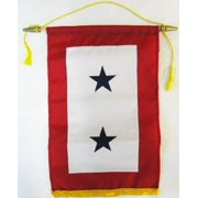 Service Banner - TWO star satin 8 in. by 12 in. Blue Star