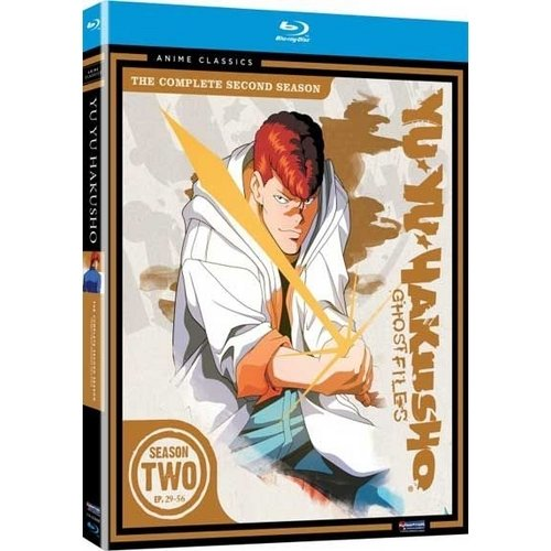Yu Yu Hakusho: Season Two (Japanese) (Blu-ray)