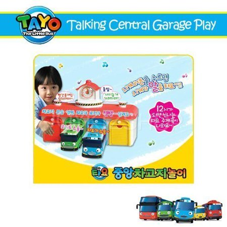 Mimi World Little Bus TAYO Talking Central Bus garage playing set (Tayo The Little Bus Garage)