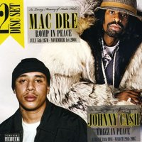 Romp In Peace/Thizz In Peace (CD) (explicit) (Limited Edition)