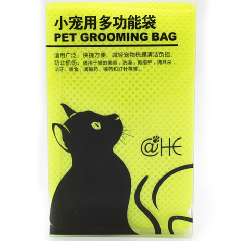 Cat Grooming Bag Mesh Pet No Scratching Biting Restraint Bath Bags For Bathing Nail Trimming Injecting Examing Color:Yellow