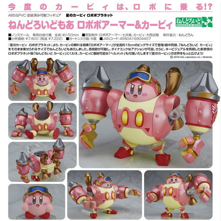 bd4f5f7d5ef7 Robobot Armor and Kirby Nendoroid More Kirby Planet Robobot