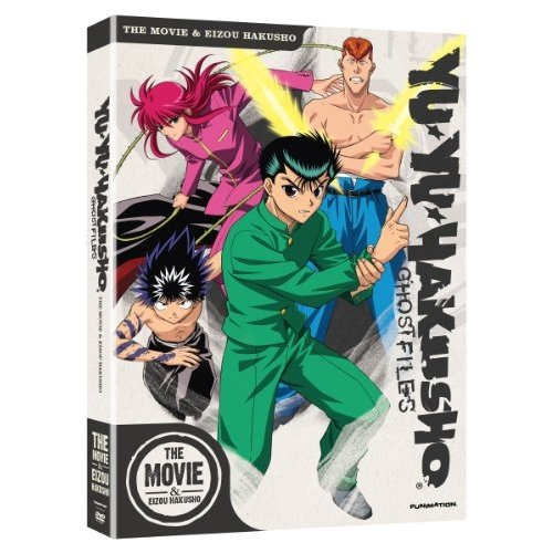Yu Yu Hakusho: Ghost Files (The Movie   Eizou Hakusho OVA) (Japanese)