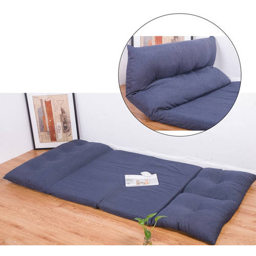 Merax Adjustable Fabric Folding Sofa Chair Chaise Floor Couch