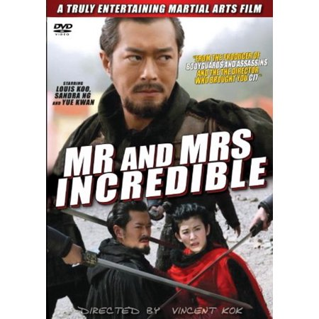 Mr and Mrs Incredible DVD