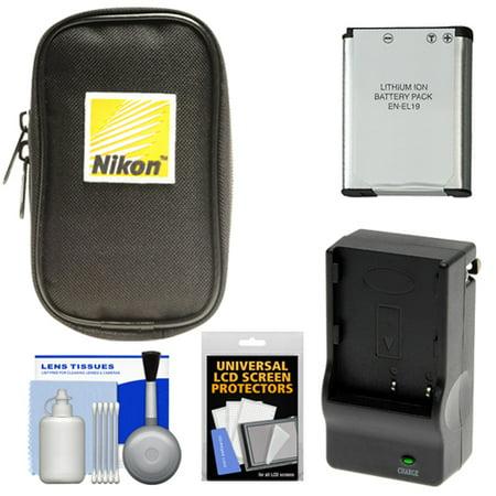 Nikon Coolpix Nylon Digital Camera Carrying Case With En