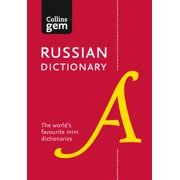 Collins Russian Dictionary: Gem Edition