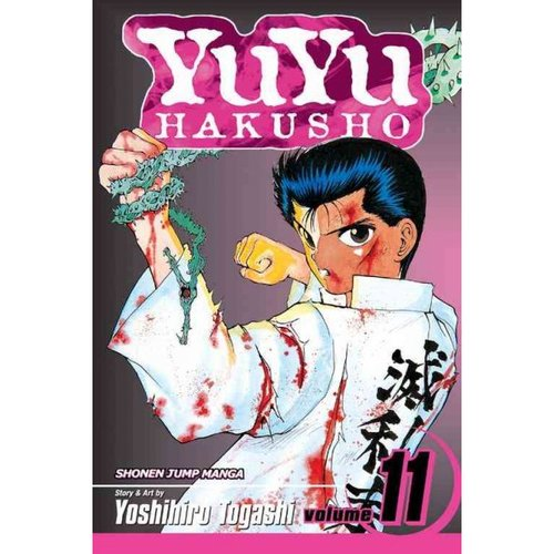 YuYu Hakusho 11: Eat of Be Eaten