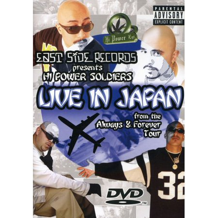Live in Japan: Always and Forever Tour (DVD) - Always And Forever Movie