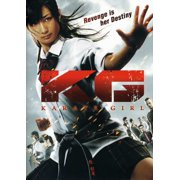 Karate Girl by TOKYO SHOCK