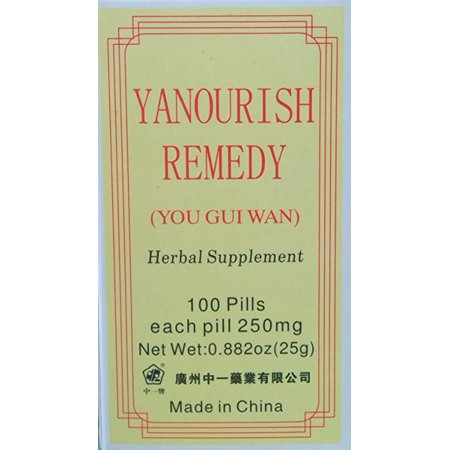 Yanourish Remedy (You Gui Wan) 100 Pills, 250mg Each Pill