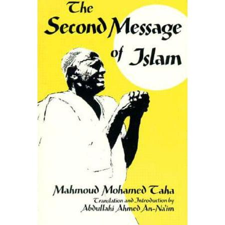 Second Message of Islam : Mahmoud Mohamed Taha