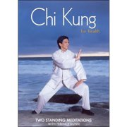 Chi Kung for Health ( Qi Gong ) Two Standing Meditations by