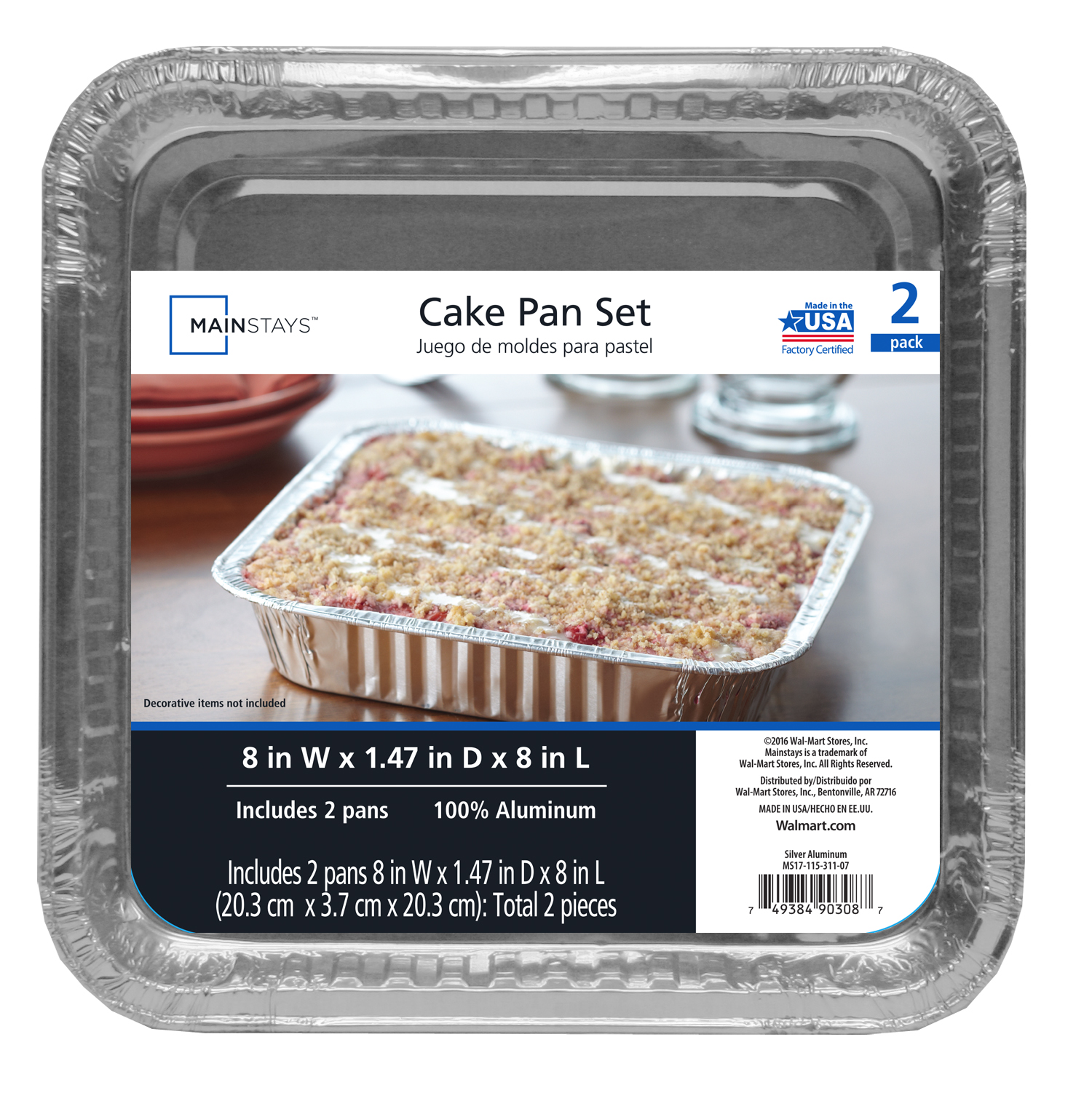Mainstays Square Cake Pan 2-Count