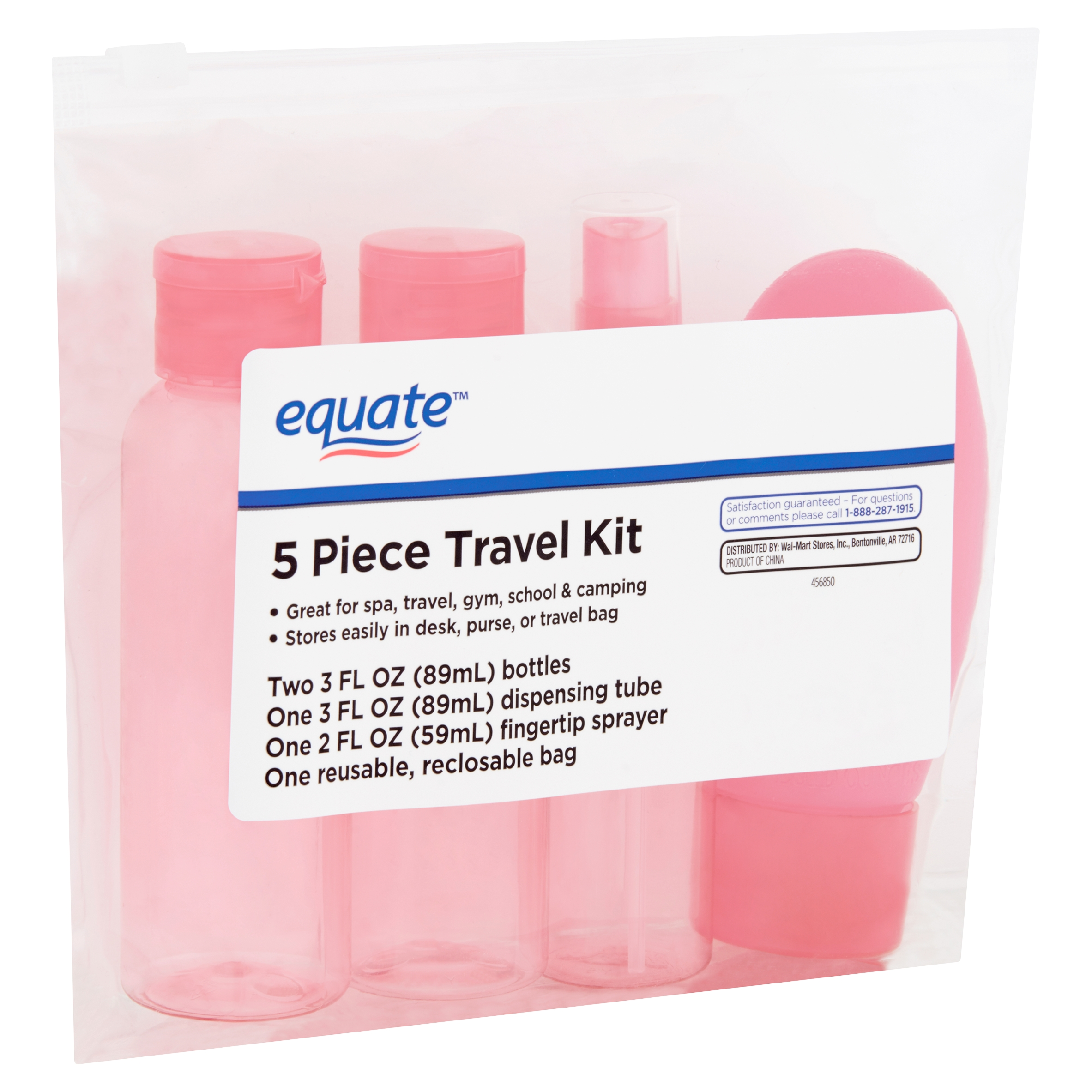 Equate Travel Kit Accessory, 5 piece