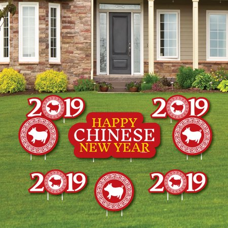 Chinese New Year - Yard Sign & Outdoor Lawn Decorations - 2019 Year of the Pig Yard Signs - Set of 8 - Cheap Chinese New Year Decorations