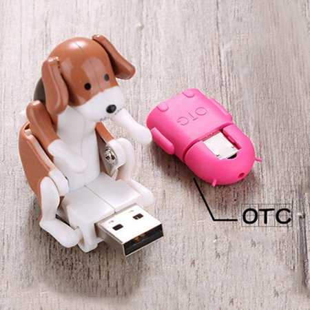 Dog Spot Usb - Funny Cute USB Pet Humping Spot Dog Toy Relief Stress Christmas Gift LOT JK