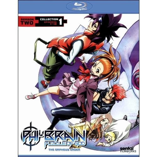 Phi-Brain: Puzzle Of God - Orpheus Order: Season Two - Collection 1 (Blu-ray) (Widescreen)