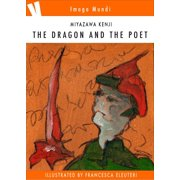 The dragon and the poet - illustrated version - eBook