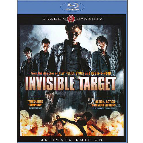 Invisible Target (Blu-ray) (Widescreen)