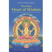 The New Heart of Wisdom - eBook
