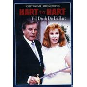 Hart to Hart: Til Death Do Us Hart (DVD)