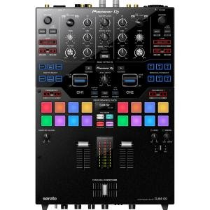 SERATO DJ 2CH BATTLE MIXER ADJUSTABLE MAGVEL FADER - Dj Battle Mixer