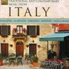 Traditional & Contemporary Music From Italy - Traditional & Contemporary Music From Italy [CD]