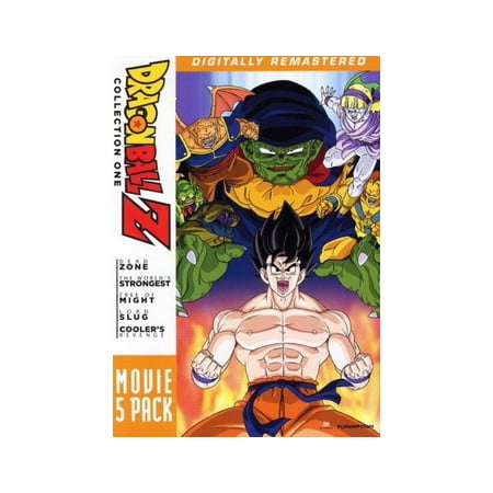 DRAGON BALL Z-MOVIE PACK #1-MOVIES 1-5 (DVD/5 DISC) - Dragon Ball Z Suit