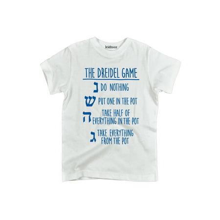 (The Dreidel Game-Toddler Short Sleeve Tee)