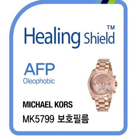 Healingshield Screen Protector Oleophobic AFP Clear Film for Michael Kors Watch MK5799 [Front - Kore Electronic
