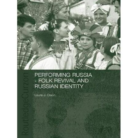 book Странствования Василья