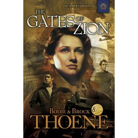 Zion Gate Jerusalem - The Gates of Zion