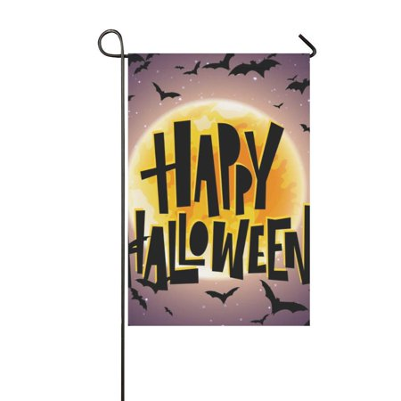 MKHERT Happy Halloween Garden Flag Banner Decorative Flag for Wedding Party Yard Home Outdoor Decor 12x18 inch