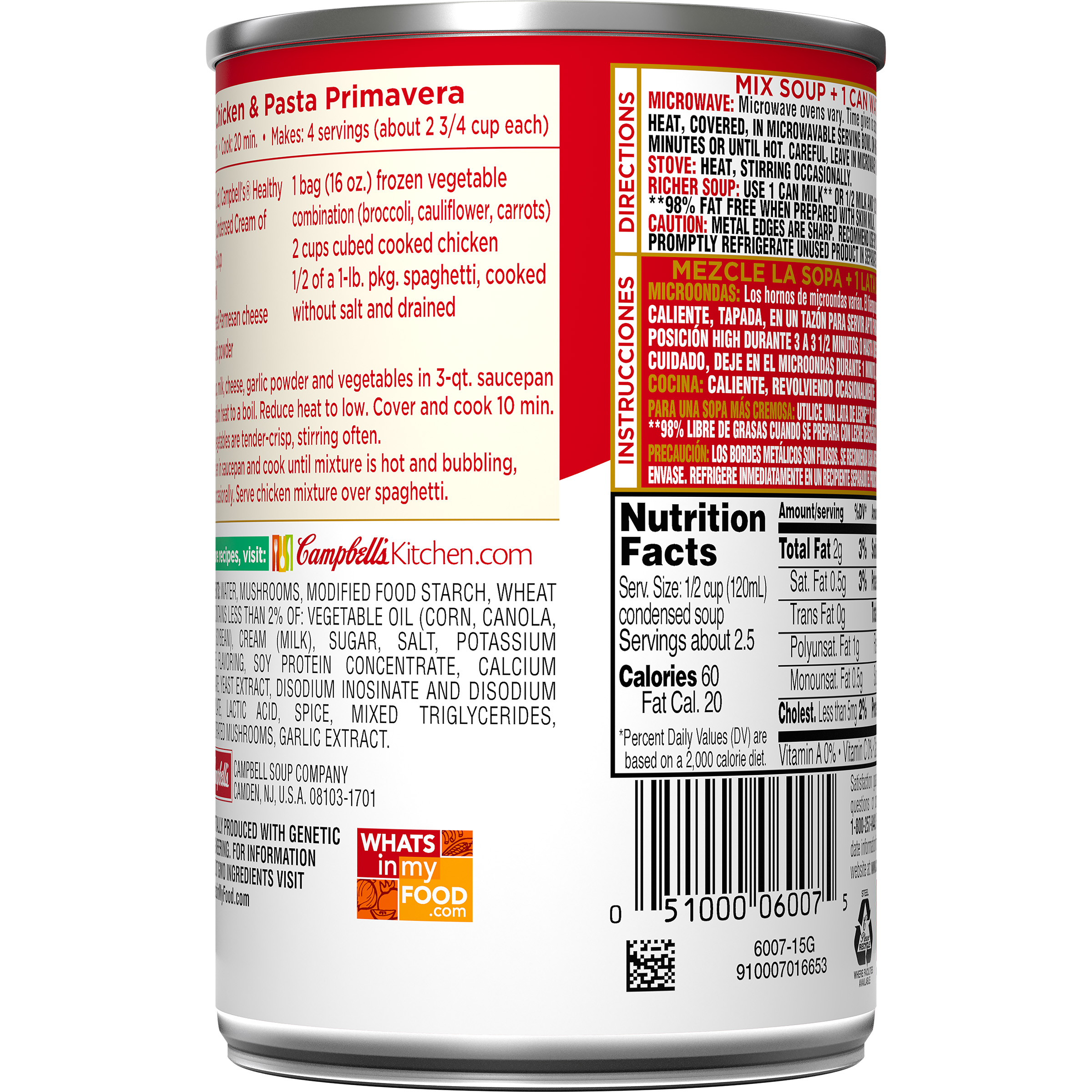 Campbellu0027s Condensed Healthy Request Cream Of Mushroom Soup, 10.5 Oz.    Walmart.com