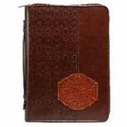 Christian Art Gifts 36421X Bible Cover-Classic & Plans - Large - Brown
