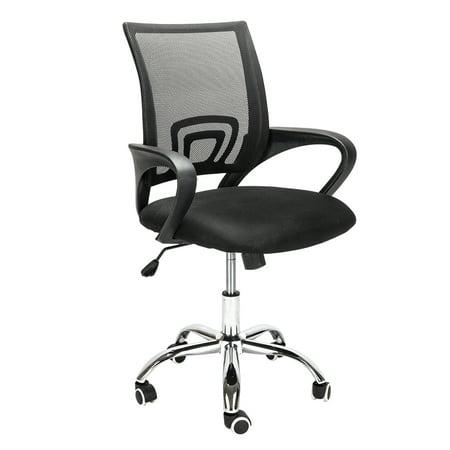 Mesh Office Swivel Chair Padded Seat Ergonomic Design Meeting Room Computer Adjustable Height