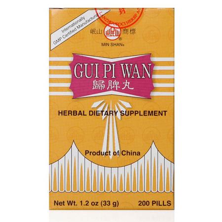 Gui Pi Wan (200 Pills) Gui Pi Wan 200 Pills