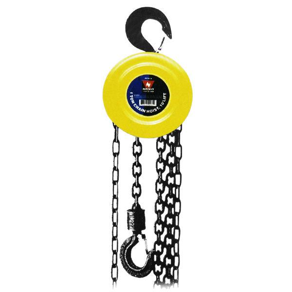 "Neiko Chain Hoists 1 Ton 10' Foot Lift, Chain Dia 1/4"" Inch w/ Mechanical Load Brake"