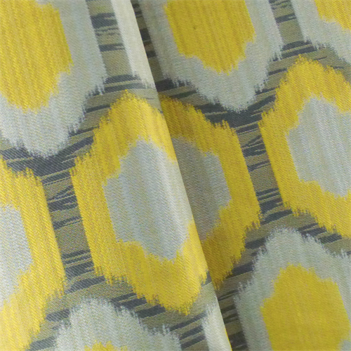 Gray/Yellow Honeycomb Ikat Jacquard Home Decorating Fabric, Fabric By the Yard