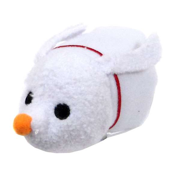 Disney Tsum Tsum The Nightmare Before Christmas Zero 3.5 Plush ...