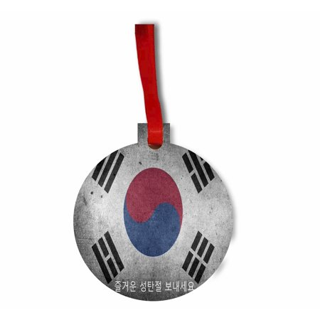South Korea Flag - Jeulgeoun Seongtanjeol Bonaeseyo Hanging Hardboard Round Shaped Tree Ornament - (Flat) - Holiday - Christmas - Tm - Made in the USA