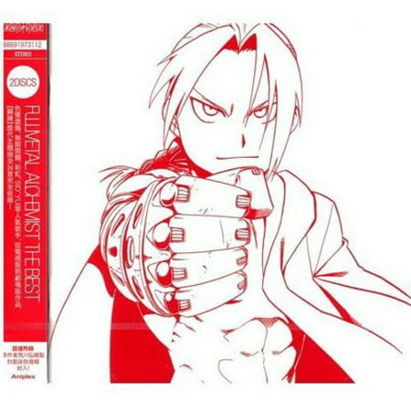 Fullmetal Alchemist: The Best Soundtrack (CD)