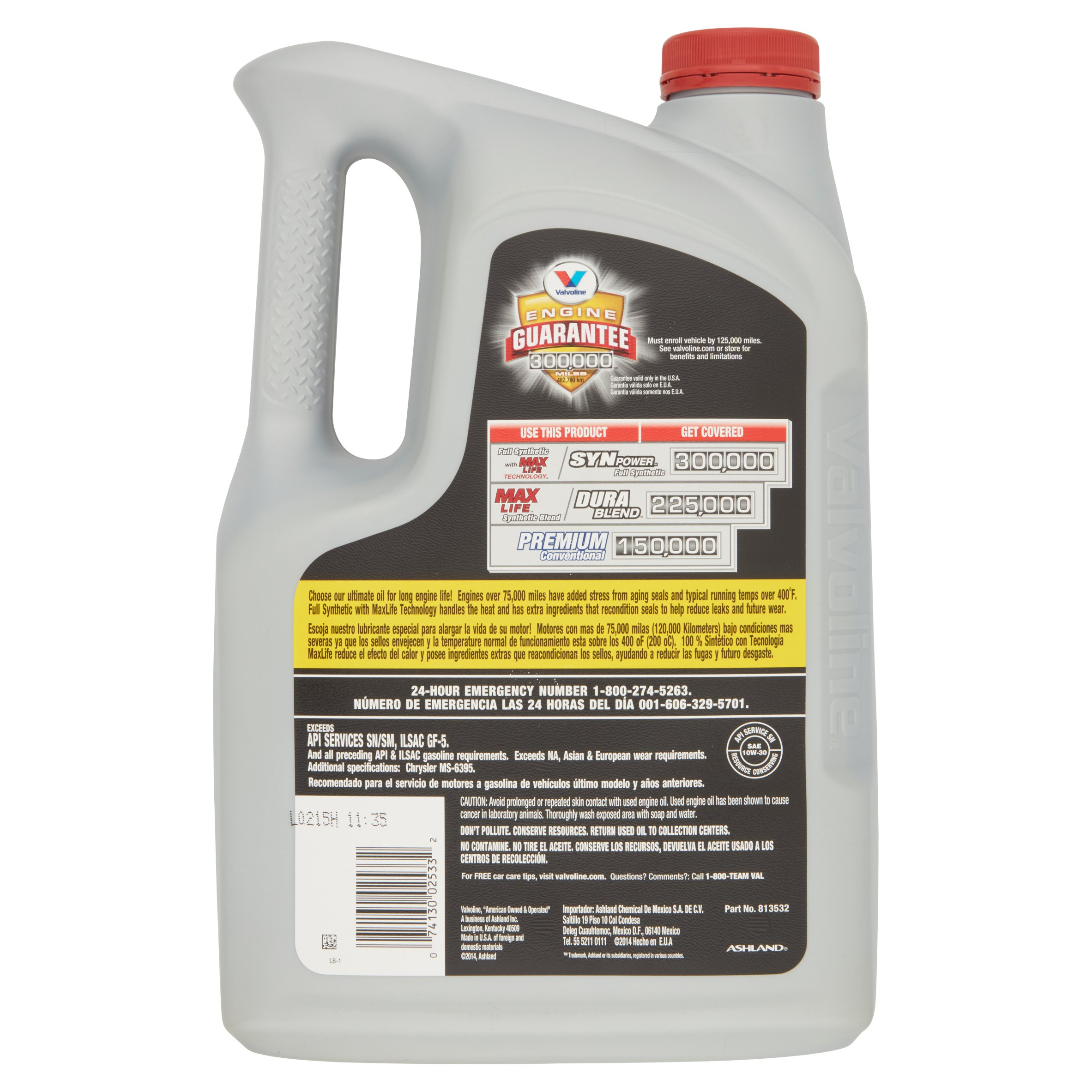 Valvoline full synthetic with max life technology 10w 30 high mileage motor oil 5 quarts walmart com
